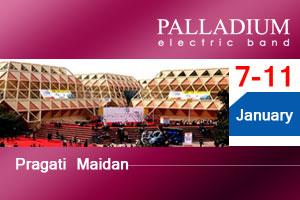 PALLADIUM Electric Band Pragati Maidan New Dehli India
