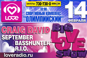 PALLADIUM Electric Band Big Love Show Love Radio СК Олимпийский Москва