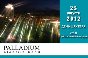 PALLADIUM Electric Band День города День шахтера Солигорск