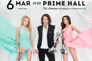 PALLADIUM Electric Band сольный концерт Prime Hall
